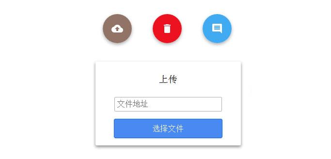 网站特效代码jQuery CSS3点击图标按钮动画弹出表单动画特效