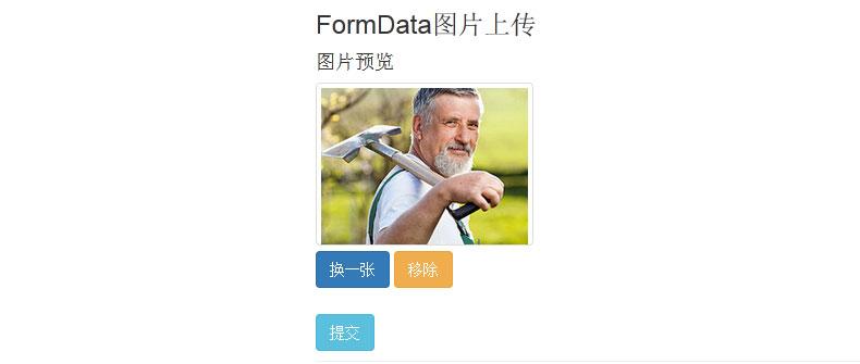 Bootstrap和fileinput.js实现的FormData图片上传插件