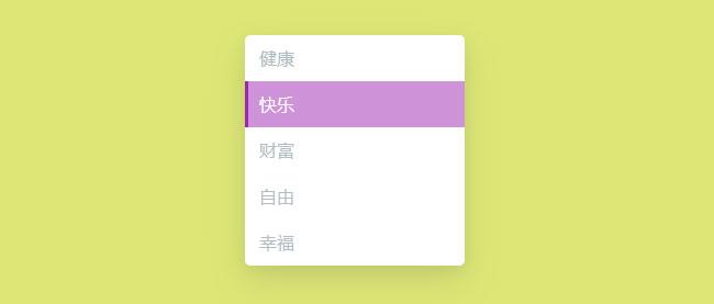 jQuery自定义右键弹出菜单代码