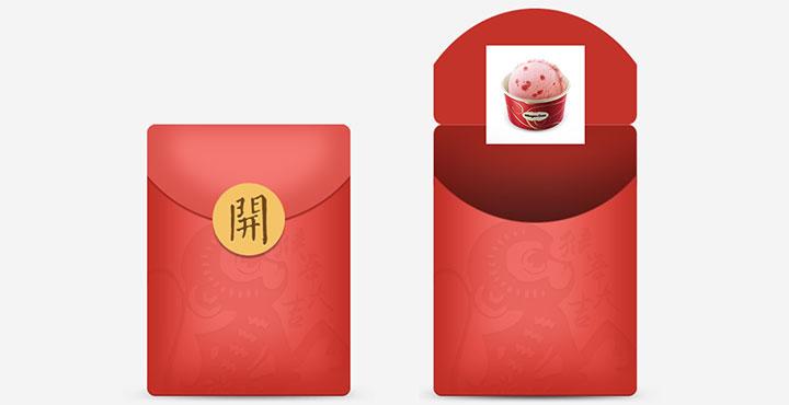 网站特效代码jQuery微信打开红包领取礼物动画特效