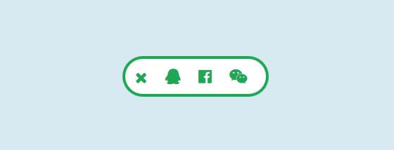 网站特效代码jQuery CSS3点击滑动显示分享图标按钮代码