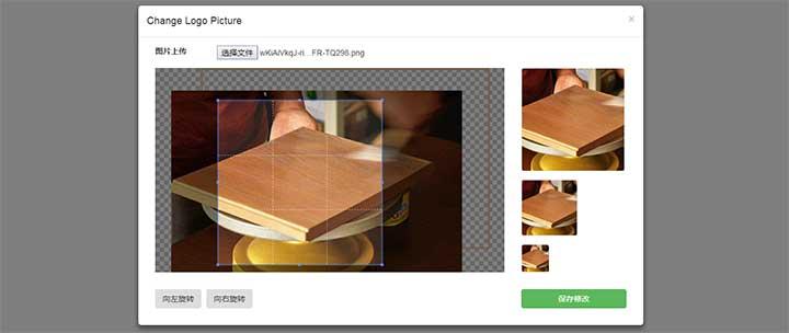 html5头像图片上传裁剪保存代码