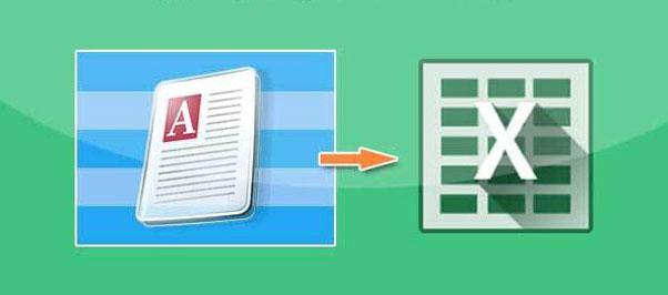 jQuery一键导出Excel表格文件代码