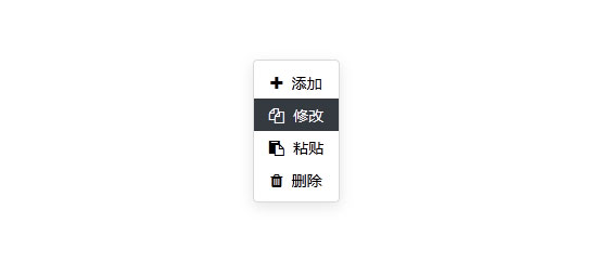 jQuery自定义鼠标右键弹出菜单代码