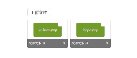 jQuery多文件上传并获取大小与格式代码