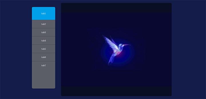 jQuery垂直选项卡图片滑动切换代码