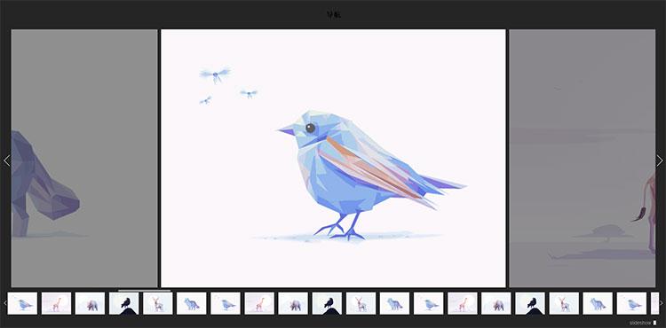 swiper.js手机触屏滑动全屏幻灯片左右切换代码