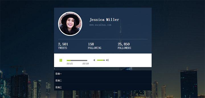 网站特效代码jQuery带歌曲列表的音乐播放器插件