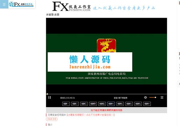 全网VIP视频解析网站源码+QQ对接+微信对接+公众号对接+apk打包