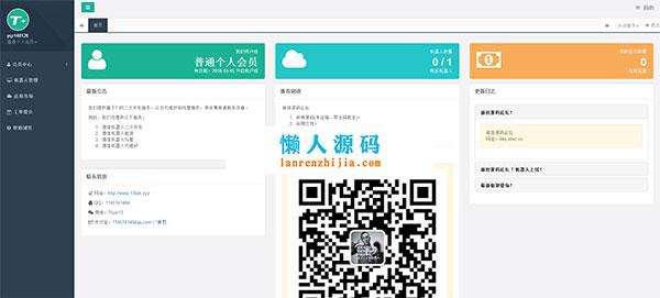 php微信自动回复聊天机器人网站源码