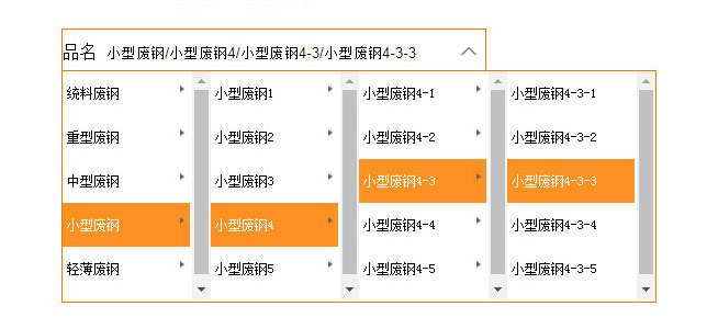 jQuery商品分类四级联动菜单选择代码
