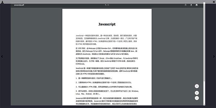jQuery点击弹出窗口放大图片和PDF文件预览插件
