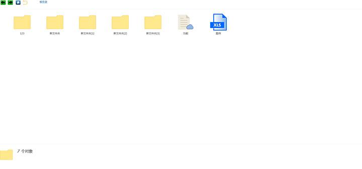 网站特效代码jQuery仿Windows系统文件夹目录操作代码
