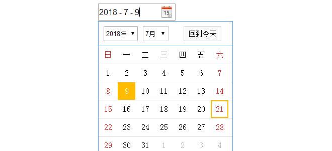 jQuery单面板日历日期选择插件