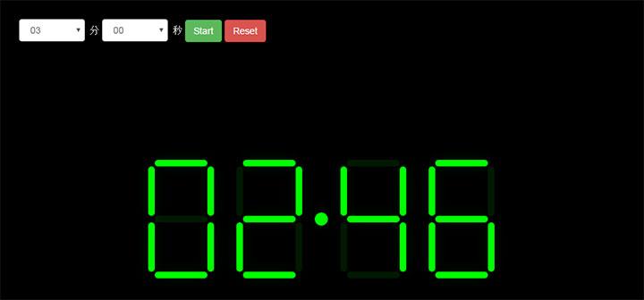 网站特效代码jQuery自定义时长LED倒计时代码