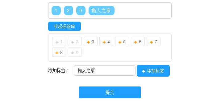 网站特效代码jQuery Layer.js创建标签插件