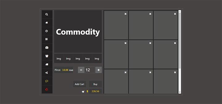 jQuery UI商品图片展示及添加购物车结算代码