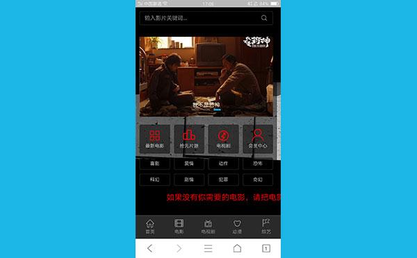 freekan4.0影视网站系统源码 邬小逗修复更新版