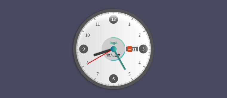 jQuery+CSS3带日期星期圆形时钟代码