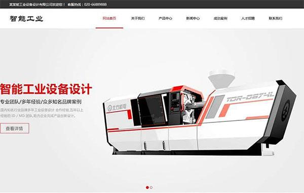 织梦dedecms响应式智能工业设备设计企业网站模板(自适应手机移动端)