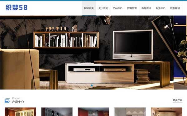 织梦dedecms响应式家居衣柜橱柜公司网站模板(自适应手机移动端)