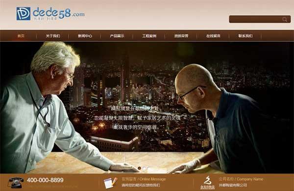 织梦dedecms棕色建材陶瓷公司网站模板(带手机移动端)