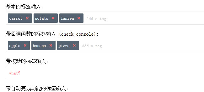 jQuery Input文本框创建标签代码