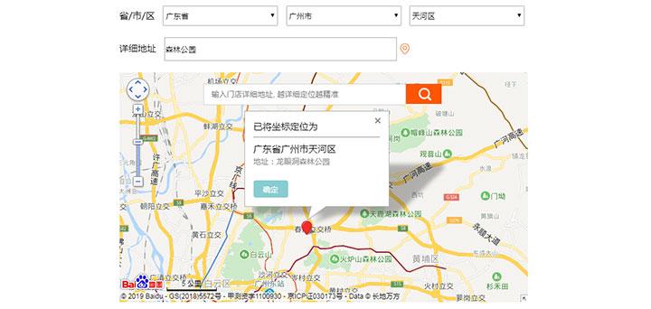 jQuery百度地图API美团外卖配送地址定位代码