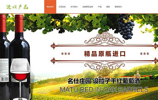 织梦dedecms响应式国际贸易日化用品公司网站模板(自适应手机移动端)