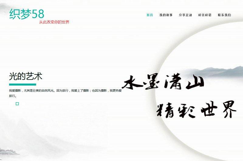 织梦dedecms响应式博客文章网站模板(自适应手机移动端)