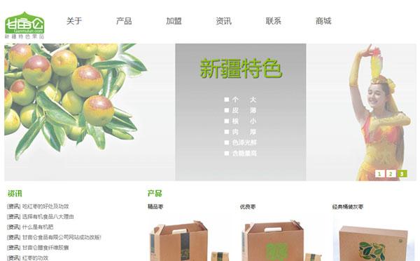 织梦dedecms红枣核桃干果食品公司网站模板