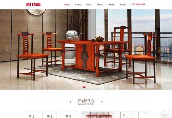 织梦dedecms高端大气红木家具茶具公司网站模板