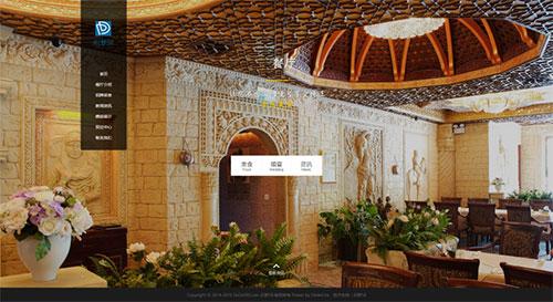 织梦dedecms餐饮美食酒店企业网站模板(带预约功能)