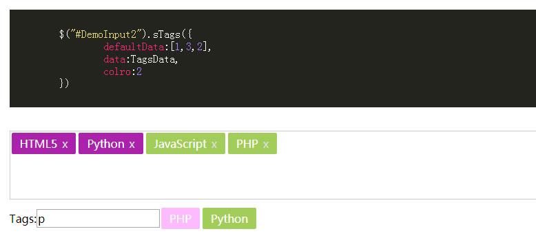 jQuery多功能标签添加筛选插件