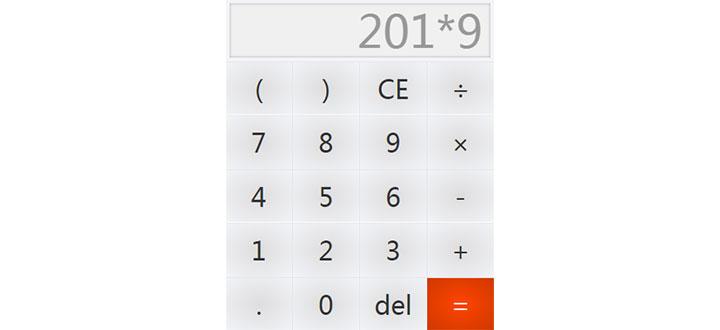 简易灰色逆波兰表达式计算器代码