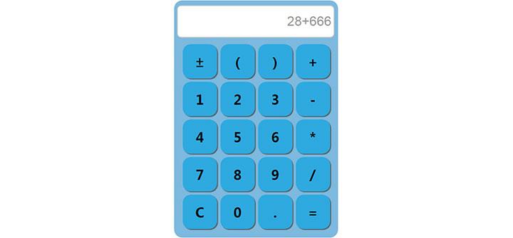 蓝色简洁的网页计算器js代码