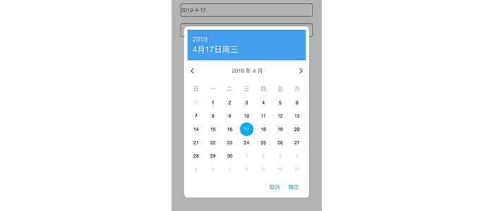 jQuery手机网页日期选择插件