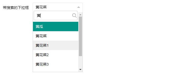jQuery基于Layui下拉框搜索提示列表代碼