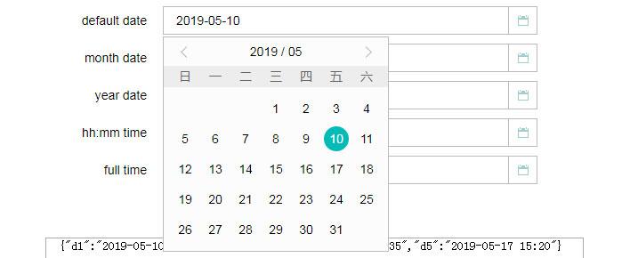 jQuery基于vue.js下拉框菜單選擇和日期時間選擇代碼