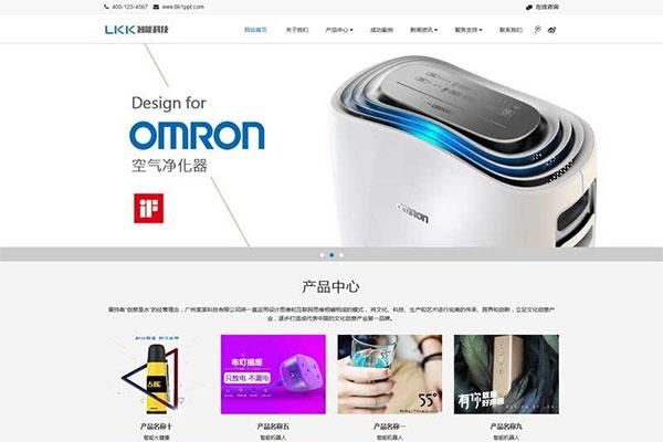 洛可可设计响应式产品设计公司网站