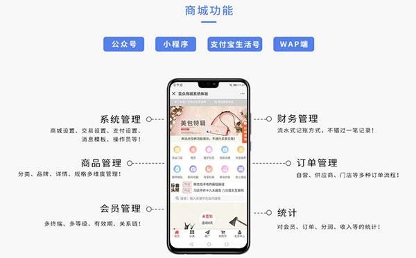 芸众商城2.1.70 全开源全应
