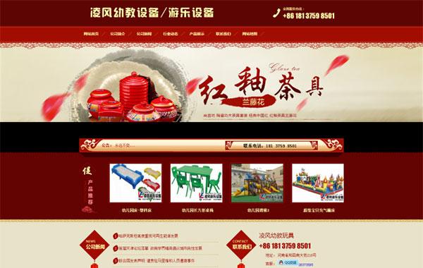 织梦dedecms红色古典风格幼教设备游乐设备公司网站模板
