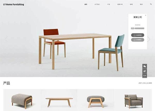 织梦dedecms响应式家具橱柜生产销售公司网站模板