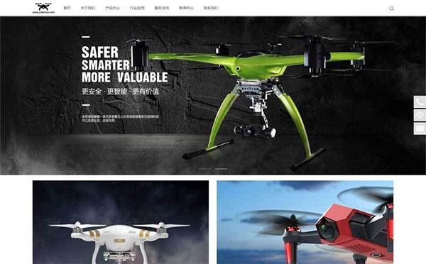 织梦dedecms大气响应式无人机智能设备公司网站模