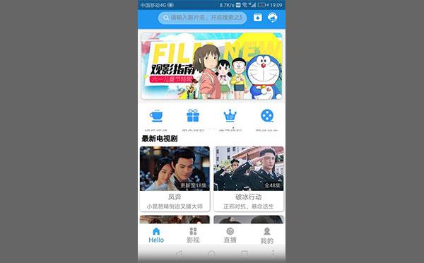 乐享影视app源码 e4a影视app开源源码