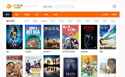 苹果cmsv10橙色风格影视网站响应式模板 自适应手