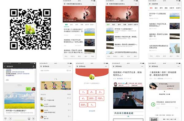 梦昂图文10.2.14 公众号版