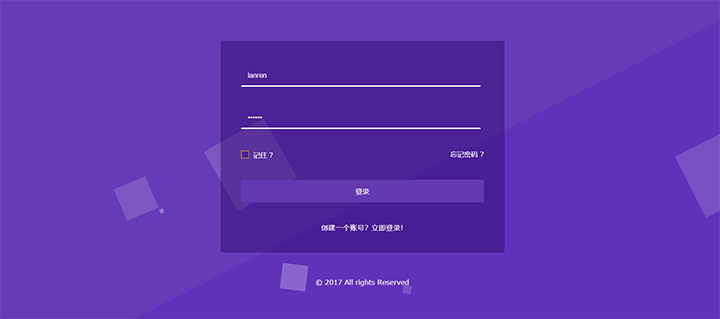 CSS3静态方块背景登录页面殊效