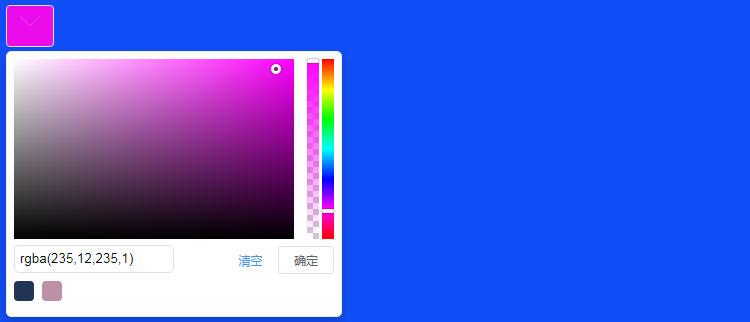 JS网页背景色彩选择器插件