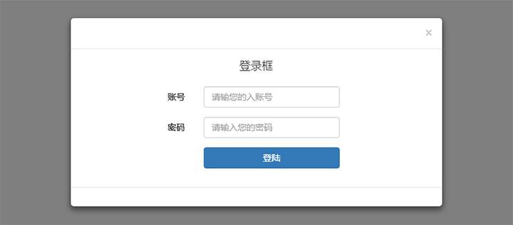 Bootstrap响应式模态登录框插件